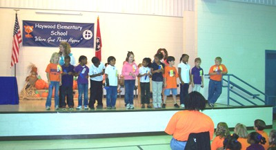 Second Grade First Six Weeks Awards