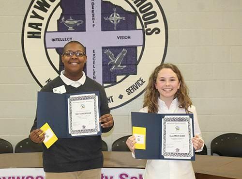 2017 Haywood County Spelling Bee